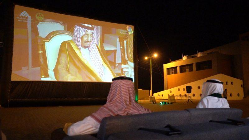 تدشين أكبر شاشة سينمائية في الجنوبية - المواطن
