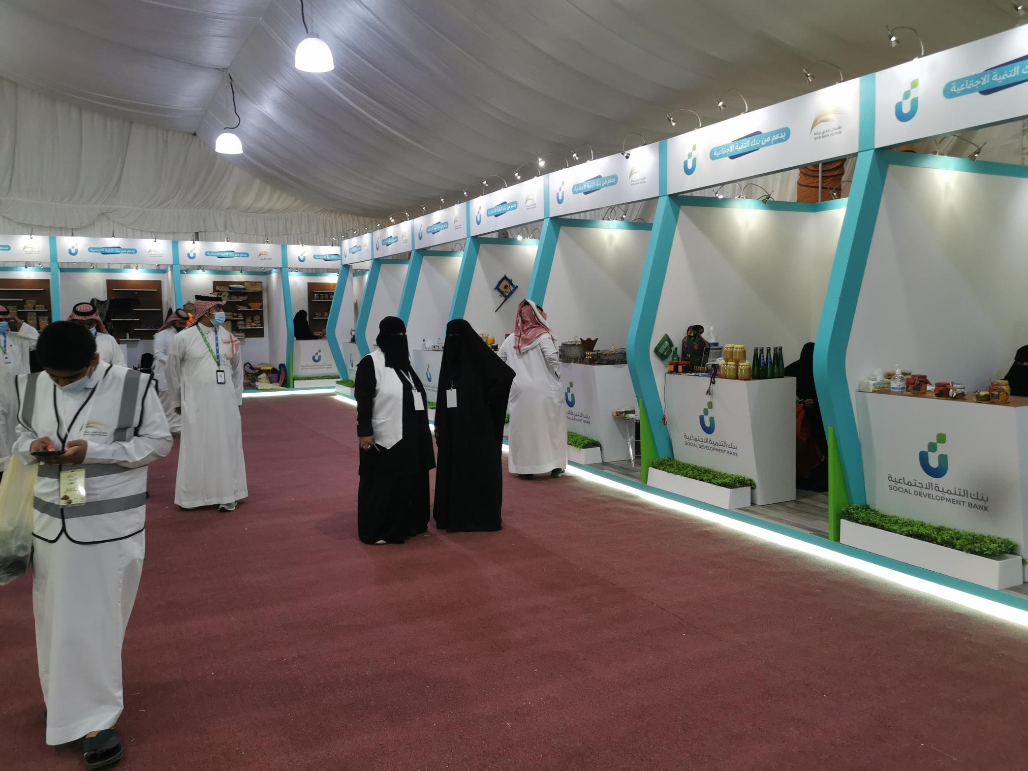 فعاليات متنوعة في مهرجان صفري بيشة التاسع - المواطن