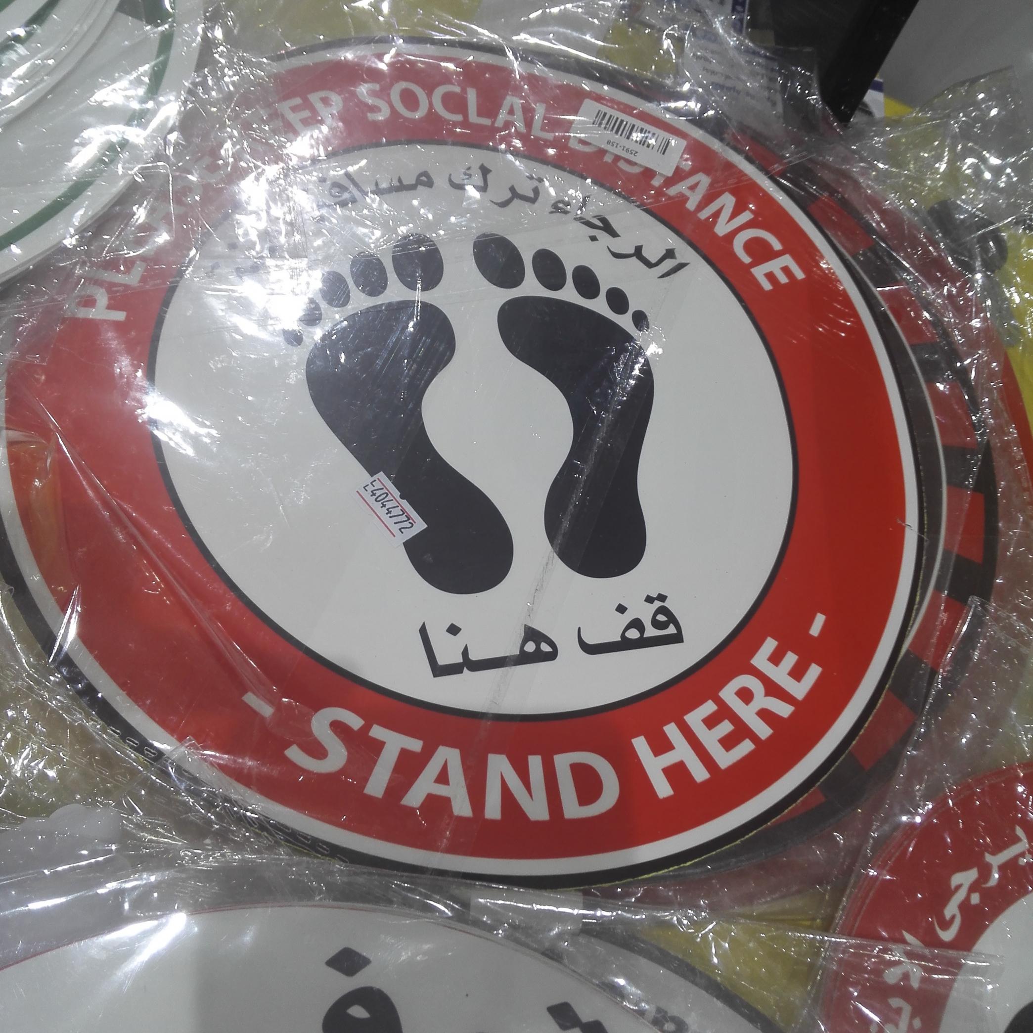 حركة بيع وشراء نشطة في مكتبات جازان - المواطن