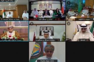 وزراء البلديات بدول الخليج يختتمون الاجتماع الـ 24 ويوصون بتعزيز جودة الحياة - المواطن