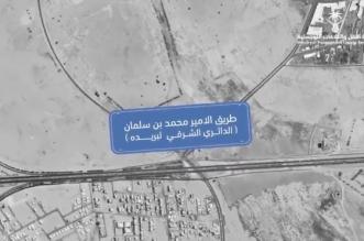 إغلاق جسر وادي الرمة في بريدة لمدة شهرين - المواطن