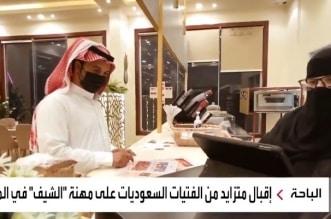 مواطنة تفتتح مطعماً للأكلات الشعبية وتطمح للعالمية في الباحة - المواطن