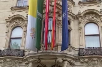 الحوار العالمي يشارك في تنظيم منتدى القيم الدينية لمجموعة العشرين بإيطاليا - المواطن