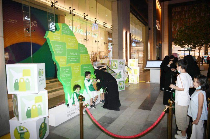 هدايا و17 فعالية في مركز الملك عبدالعزيز للحوار بمناسبة اليوم الوطني - المواطن