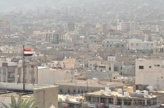 دول الرباعية تشيد بدعم المملكة لليمن وتطالب بتسريع تنفيذ اتفاق الرياض - المواطن