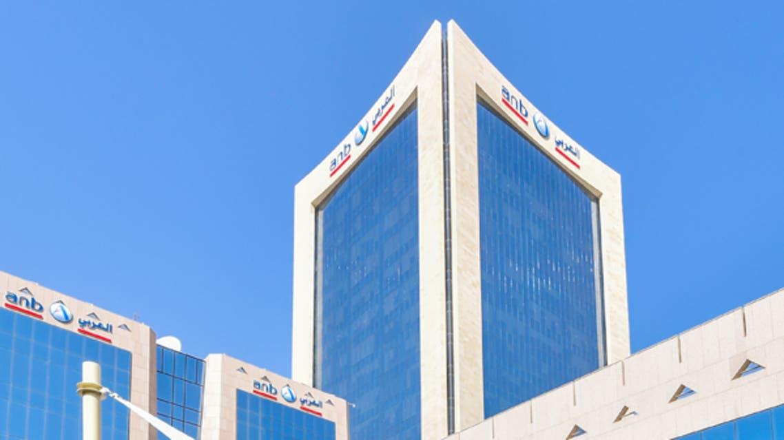 صورة 665 مليون ريال أرباح البنك العربي الوطني للربع الثالث