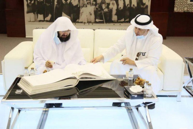 السديس : رئاسة الحرمين تدعم التنوع الثقافي والإنتاج الفكري - المواطن