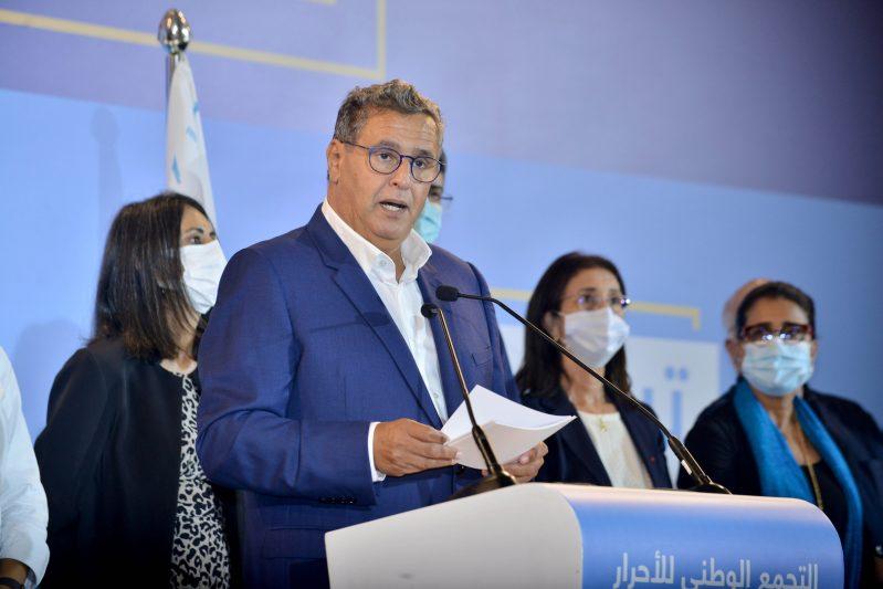 النواب المغربي يمنح الثقة للحكومة الجديدة - المواطن