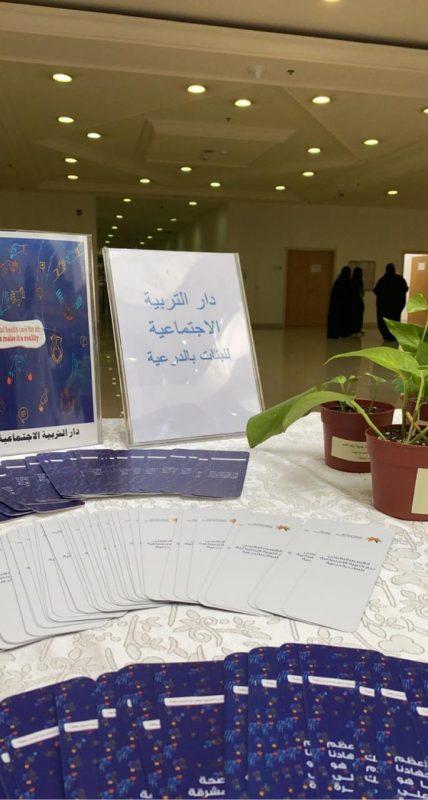 12 فعالية بمناسبة اليوم العالمي للصحة النفسية في موارد الرياض - المواطن