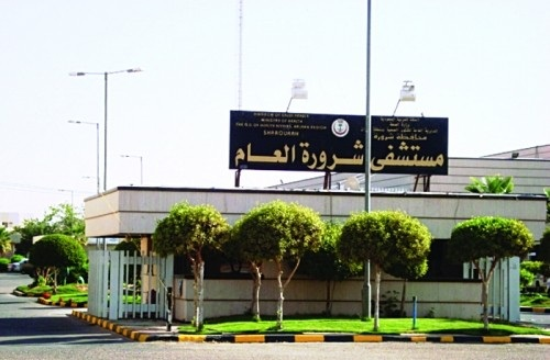 مستشفى شرورة العام