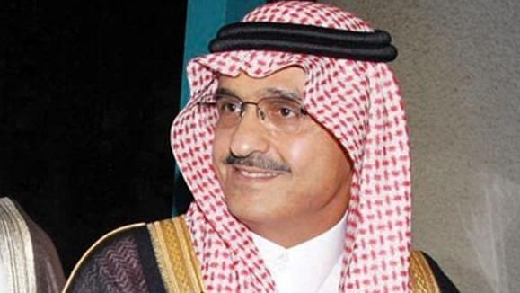 صاحب السمو الملكي الأمير خالد بن بندر بن عبد العزيز