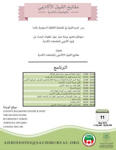 21097_570015559686742_855746954_n