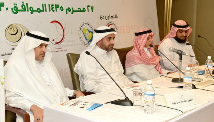 انطلاق اليوم السعودي التوعوي الأول لعلاج مشاكل السمع نهاية نوفمبر - المواطن