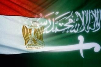 بدأ من جبل رضوى .. تاريخ لن يُنسى للعلاقات السعودية المصرية - المواطن