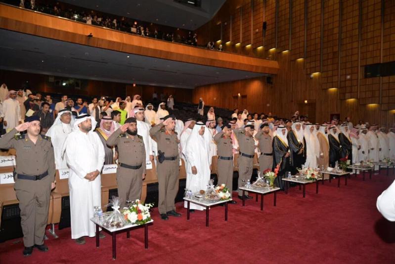 شؤون #مكة تختتم فعاليات اليوم العالمي للإعاقة