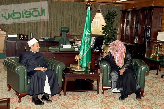 الشيخ الازهر ومفتي السعودية