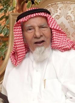 الشيخ محمد العلي العبداللطيف - الغزالي