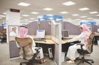 بدءاً من اليوم.. إلغاء الإجازة الاضطرارية لموظفي الدولة - المواطن