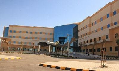 مدينة الأمير محمد بن عبدالعزيز الطبية