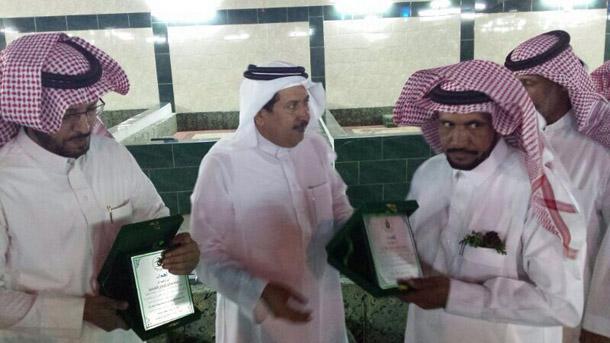 سجون الطائف تكرم 24 متقاعداً من مختلف الرتب - المواطن
