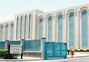 وزارة الخدمة المدنية - الخدمه المدنيه