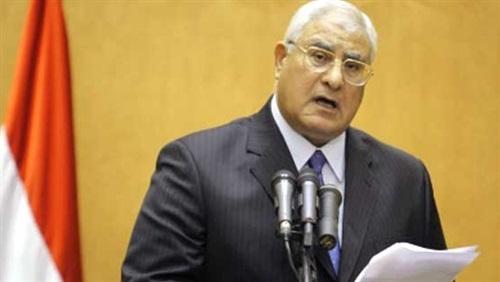 منصور يصدر اعلانا دستويا يحدد اختصاصات رئيس الجمهورية - المواطن