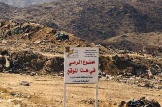 النفايات تحاصر ملعب وحديقة نصبة بغامد الزناد - المواطن