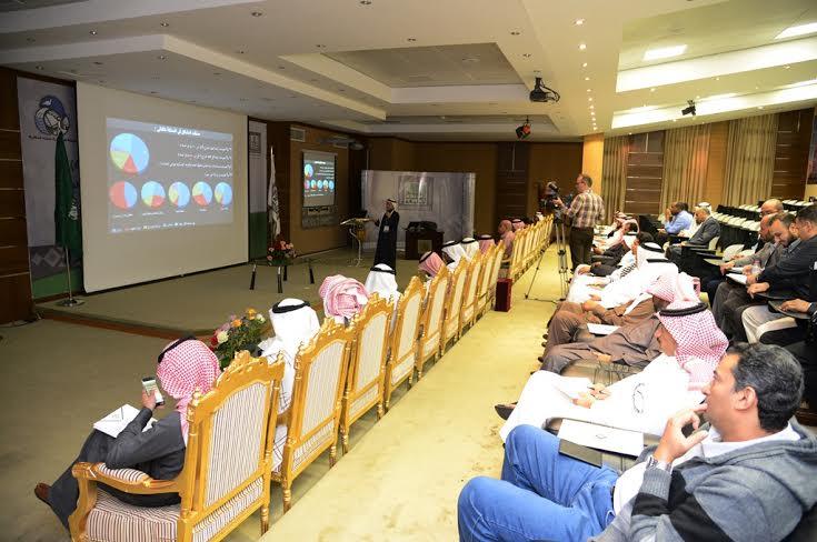 جامعة الملك خالد 2