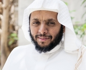 الشيخ الدكتور يوسف بن دخيل الله الحارثي