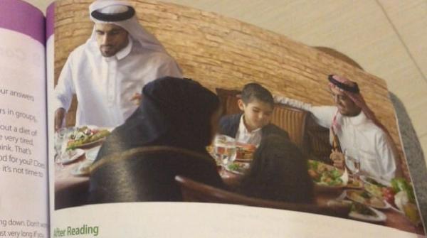 """رجل يدخن """"الشيشة"""" بكتاب الإنجليزي للصف الأول الثانوي"""