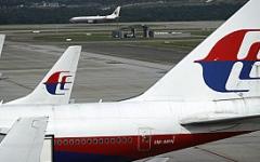مغرد يدعي انتماءه إلى ركاب الطائرة الماليزية - المواطن
