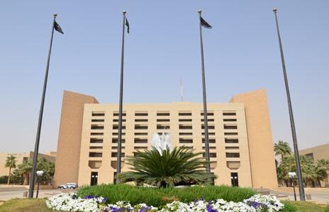 مبنى كلية الملك فهد الأمنية