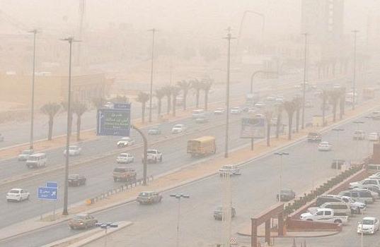 الطقس غبار