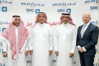 السعودية لإعادة التمويل العقاري تضخّ مليار ريال في سوق التمويل السكني - المواطن
