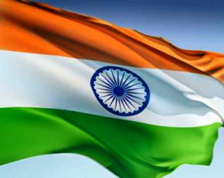 علم الهند