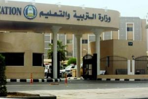 حفلات التخرج المدرسية.. استنزاف للجيوب وبانتظار قرار وزاري رادع - المواطن