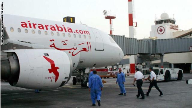 طائرة- العربية
