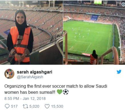 BBC البريطانية تسلط الضوء على دور السعودية سارة القشقري في تنظيم دخول السعوديات إلى الجوهرة - المواطن