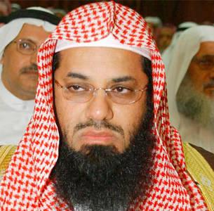 الشيخ الدكتور سعود الشريم إمام وخطيب المسجد الحرام في مكة المكرمة