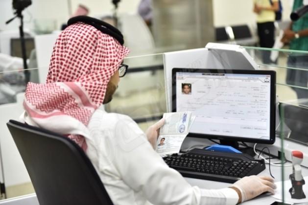 سلاسة العمل وإنهاء الإجراءات في الصالة الدولية الأولى بمطار الملك خالد الدولي بالرياض للمسافرين القادمين جوازات