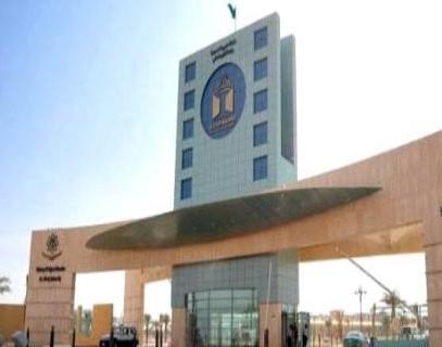 جامعة سلمان بن عبدالعزيز بالخرج