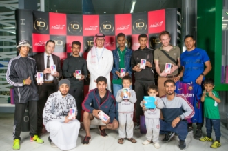 30 جهاز آيفون 10 جوائزوقت اللياقة احتفالًا بخدمة مليون مشترك - المواطن