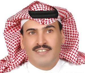 الأديب والكاتب السعودي محمد الرطيان