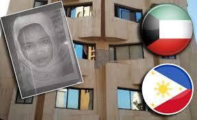 """تغيبت منذ عام ووجدوها في """"الفريزر"""".. تفاصيل تجميد جثة عاملة بالكويت - المواطن"""