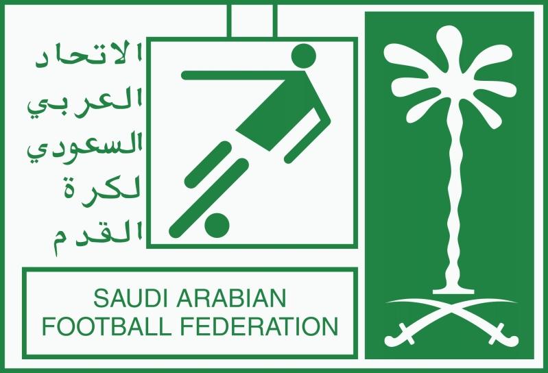 اتحاد الكرة