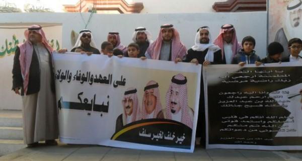 280 ألف طالب وطالبة بعسير يبايعون الملك سلمان (3)