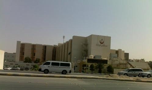 مستشفى اليمامة