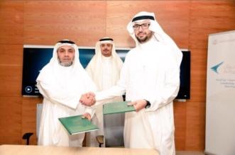 لتأهيل 200 قيادي.. صحة مكة المكرمة وجامعة البترول والمعادن توقعان اتفاقية تدريب - المواطن