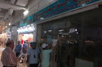 بالصور.. جولة في سوق السمك تُغلق محلين مخالفين بمكة - المواطن