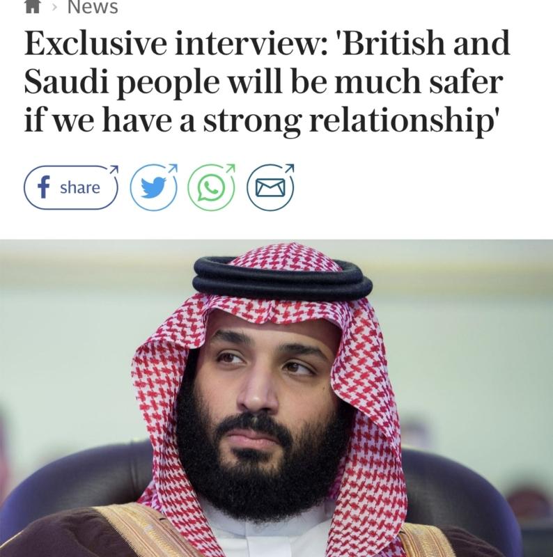 """ولي العهد في لقاء مع """"تليغراف"""" : الشعبان السعودي والبريطاني سيكونان أكثر أمناً إذا كانت علاقتنا قوية - المواطن"""